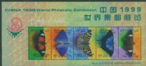 AUS SG1810a Butterflies China 1999 sheet